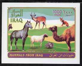 Iraq 2001 Fauna imperf m/sheet unmounted mint, SG MS 2120