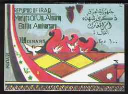 Iraq 1996 Martyrs of Um Almariq Battle Anniversary imperf m/sheet unmounted mint, SG MS 1999, stamps on battles, stamps on flags, stamps on doves, stamps on fire, stamps on militaria
