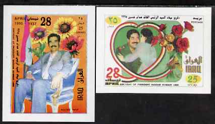 Iraq 1995 58th Birth Anniversary of Saddam Hussein set of 2 imperf m/sheets unmounted mint, SG MS 1978