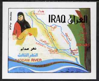 Iraq 1995 Completion of Saddam River imperf m/sheet unmounted mint, SG MS 1981