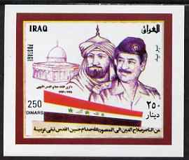 Iraq 1998 Jerusalem Day imperf m/sheet (gummed) unmounted mint, SG MS 2031