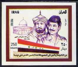 Iraq 1998 Jerusalem Day imperf m/sheet (self-adhesive) unmounted mint, SG MS 2031