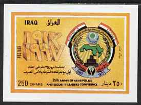 Iraq 1998 Arab Police Security Conference imperf m/sheet unmounted mint, SG MS 2034