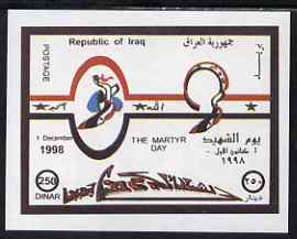 Iraq 1998 Martyrs Day imperf m/sheet unmounted mint, SG MS 2043