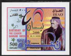 Iraq 2000 63rd Birth Anniversary of Saddam Hussein imperf m/sheet unmounted mint, SG MS 2075