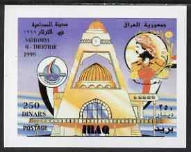 Iraq 1999 Saddamiya at Therthar imperf m/sheet unmounted mint, SG MS 2060