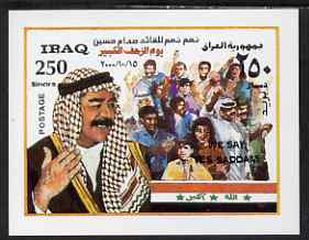 Iraq 2000 5th Anniversary of Referendum imperf m/sheet unmounted mint, SG MS 2092