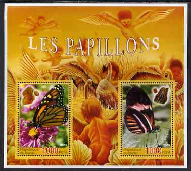 Benin 2005 Butterflies & Minerals perf sheetlet containing 2 values, unmounted mint