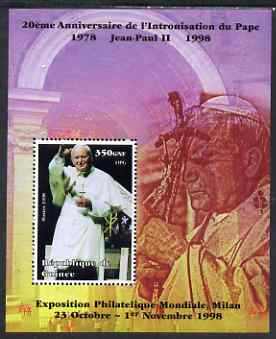 Guinea - Conakry 1998 Pope John Paul II - 20th Anniversary of Pontificate perf s/sheet #03 unmounted mint