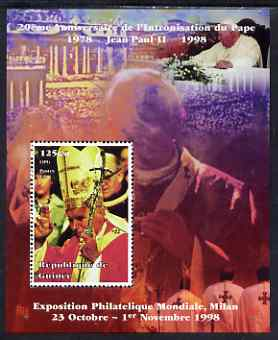 Guinea - Conakry 1998 Pope John Paul II - 20th Anniversary of Pontificate perf s/sheet #04 unmounted mint