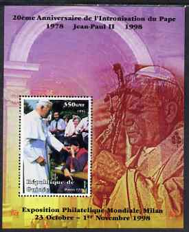 Guinea - Conakry 1998 Pope John Paul II - 20th Anniversary of Pontificate perf s/sheet #05 unmounted mint