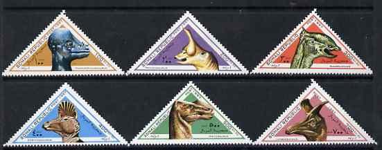 Somalia 1997 Prehistoric Animals complete triangular set of 6 unmounted mint