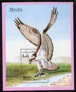 Afghanistan 1998 Birds perf s/sheet (Osprey) unmounted mint. Note this item is privately produced and is offered purely on its thematic appeal, it has no postal validity