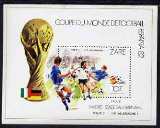 Zaire 1982 Football World Cup final Italy v Germany, perf m/sheet unmounted mint SG MS 1112