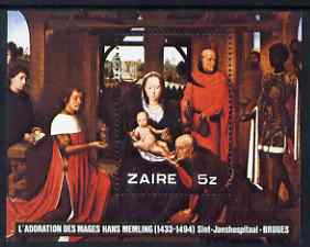 Zaire 1979 Christmas perf m/sheet unmounted mint SG MS 976