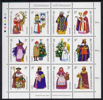 Guernsey 1985 Christmas - Gift Bearers perf sheetlet containing set of 12 values unmounted mint, SG 343-54