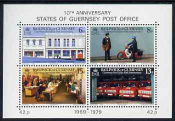 Guernsey 1979 10th Anniversary of Guernsey Postal Administration perf sheetlet containing set of 4 values unmounted mint, SG MS211