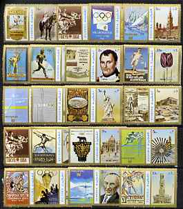Fujeira 1972 Olympic Games - People & Places perf set of 20 unmounted mint, Mi 1040-59A