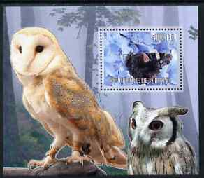 Djibouti 2006 Owl & Butterfly #3 perf m/sheet unmounted mint. Note this item is privately produced and is offered purely on its thematic appeal