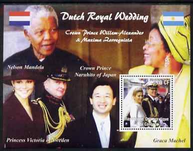 Congo 2002 Dutch Royal Wedding perf m/sheet unmounted mint. Note this item is privately produced and is offered purely on its thematic appeal