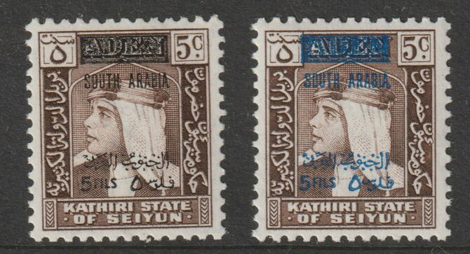 Aden - Kathiri 1966 Sultan Hussein 5f on 5c surcharged in black (instead of blue) unmounted mint Mi 55sA