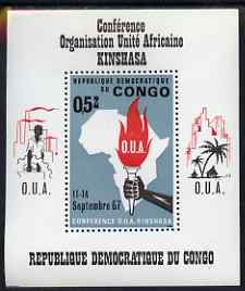 Congo - Kinshasa 1967 United African Conference perf m/sheet unmounted mint SG MS 637