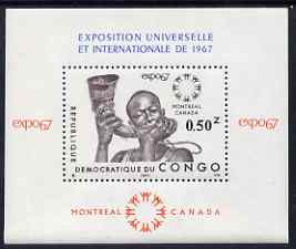 Congo - Kinshasa 1967 EXPO 67 perf m/sheet unmounted mint SG MS 638, stamps on business, stamps on expo, stamps on music, stamps on musical instruments