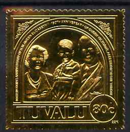 Tuvalu 1987 Ruby Wedding 80c embossed in 22k gold foil unmounted mint as SG486