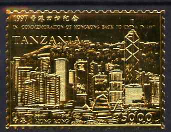 Tanzania 1997 Hong Kong back to China 5,000s value (showing Hong Kong Skyline) embossed in 22k gold foil unmounted mint