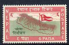 Nepal 1959 First Nepalese Elections 6p unmounted mint SG 117