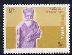 Nepal 1980  Gyandil Das (writer) 5p unmounted mint SG 400