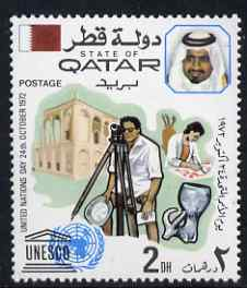 Qatar 1972 Archaeological Team (UNESCO) 2d unmounted mint SG 436