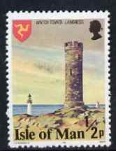 Isle of Man 1978-81 Watch Tower & Lighthouse 0.5p perf 14 (from def set) unmounted mint, SG 111