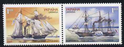 Ukraine 2003 Ships #2 perf se-tenant set of 2 unmounted mint SG 482-3