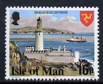 Isle of Man 1978-81 Douglas Head Lighthouse 16p perf 14.5 (from def set) unmounted mint, SG 123a