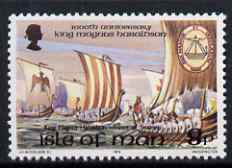 Isle of Man 1974 King Magnus & Norse Fleet 8p, from Historical Anniversaries set of 4, unmounted mint, SG 52