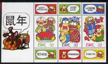 Ireland 1996 Chinese New Year - Year of the Rat mini sheet unmounted mint SG MS986
