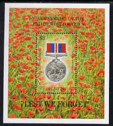 St Kitts 1995 50th Anniversary or End of Second World War $3 miniature sheet unmounted mint, SG MS439
