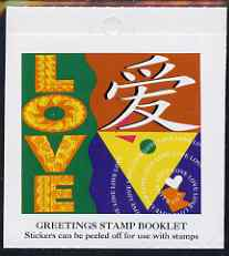Booklet - Singapore 1995 Greetings Booklet of 10 self-adhesive stamps ($2.20) Symbols of Love, SG SB20