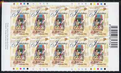 Booklet - Singapore 1997 (22c) Jinrickshaw self-adhesive booklet pane of 10 complete, SG 884a
