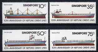 Singapore 1978 19th Anniversary of Neptune Orient Shipping Lines set of 4 unmounted mint, SG 335-38