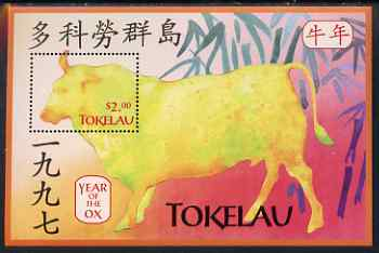 Tokelau 1997 Chinese New Year - Year of the Ox m/sheet unmounted mint SG MS256