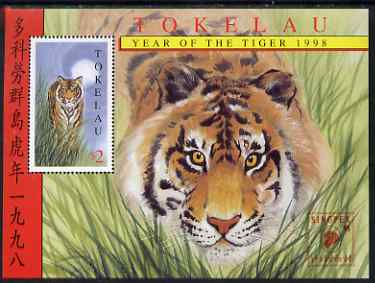 Tokelau 1998 Chinese New Year - Year of the Tiger m/sheet unmounted mint SG MS274