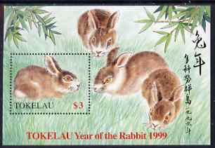 Tokelau 1999 Chinese New Year - Year of the Rabbit m/sheet unmounted mint SG MS287