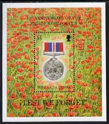 Tristan da Cunha 1995 50th Anniversary or End of Second World War $3 miniature sheet unmounted mint, SG MS584