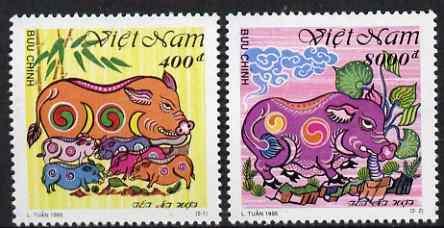Vietnam 1995 Chinese New Year - Year of the Pig perf set of 2 unmounted mint, SG 1920-21