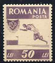 Rumania 1946 Sports - Running 50L violet unmounted mint SG 1818