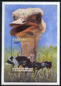 Tanzania 1999 Ostriches perf m/sheet (from Millennium Improvements) unmounted mint SG MS 2162