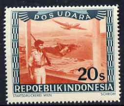 Indonesia 1948-49 perforated 20s produced by the Revolutionary Government showing plane flying over soldier, prepared for postal use but not issued, unmounted mint