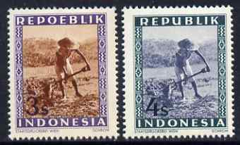 Indonesia 1948-49 perforated 4s (inscribed Republik) & 3s (inscribed Repoeblik) essays showing farmer, prepared for postal use but not issued, unmounted mint